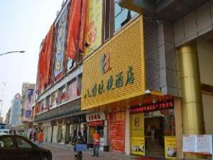 8 Inns Dongguan -Liaobu Haipai Branch