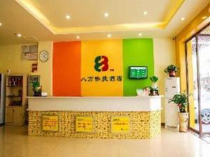 8 Inns Dongguan -Shipai Branch
