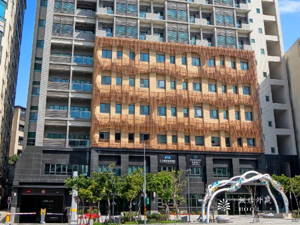 Hotel Royal Beitou Taipei