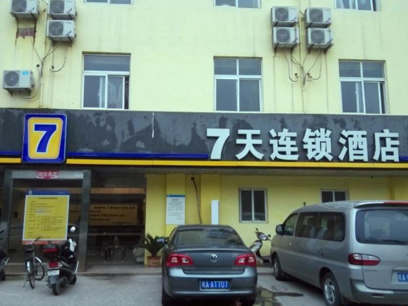 7 Days Inn Suzhou Xichang Road Sanzhong Branch