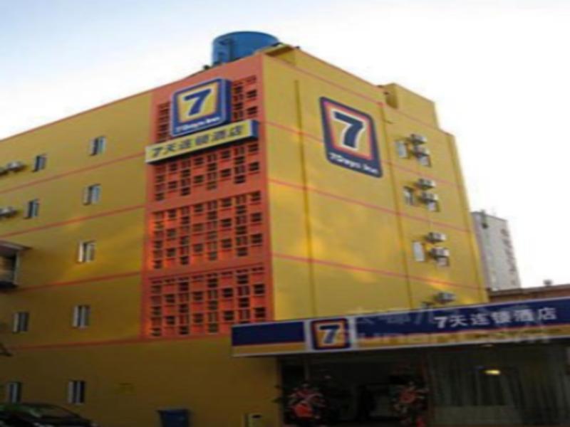 7 Days Inn Yichang Wanda Plaza Branch
