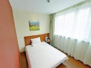 Hanting Hotel Changzhou Hutang Garden Street Branch