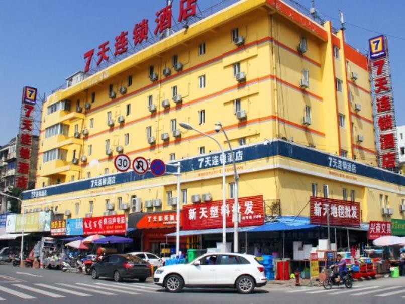 7 Days Inn Wuhu Pedestrian Street Centre Branch