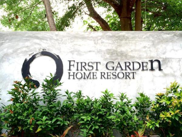 First Garden Home Resort Sisaket