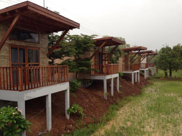 The Country Farm Resort & Home Stay Sakon Nakhon