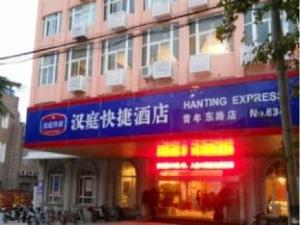 Hanting Hotel Nantong Qingnian East Road  Branch