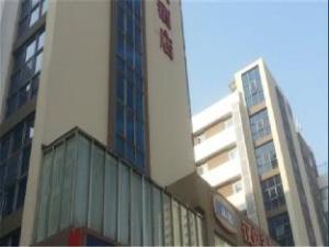 Hanting Hotel Shenzhen Nanshan Subway Station Branch