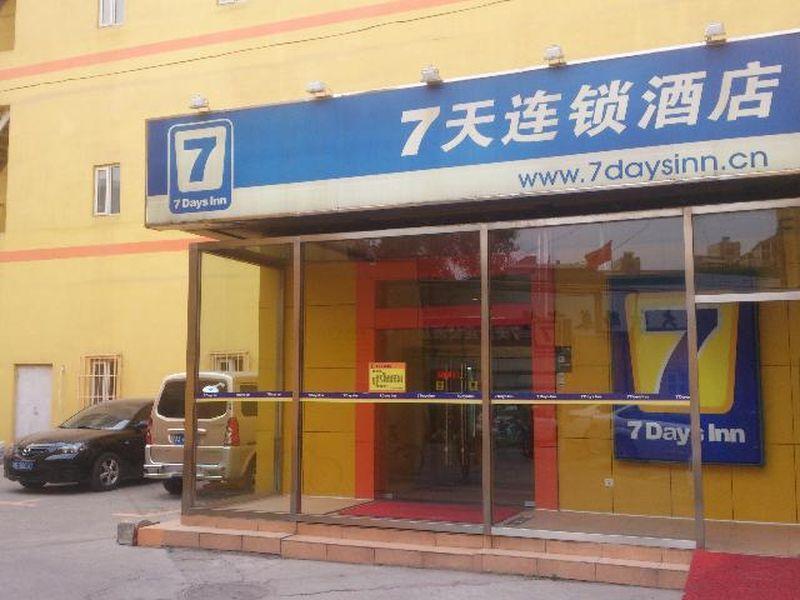 7 Days Inn Tianjin Da Gu South Road