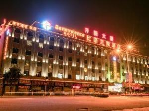 BenevoIence Hotel