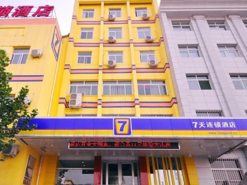 7 Days Inn Jinan Jingshi Road Yanshan Lijiaoqiao Branch