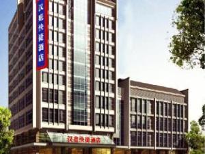 Hanting Hotel Yangzhou Wenchangge Branch