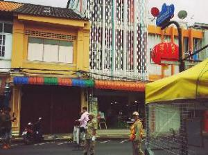 Gotum Hostel and Restaurant 2