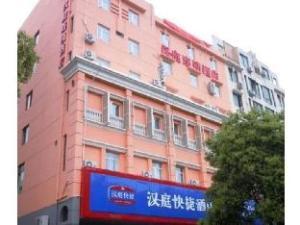 Hanting Hotel Taizhou Luqiao Branch