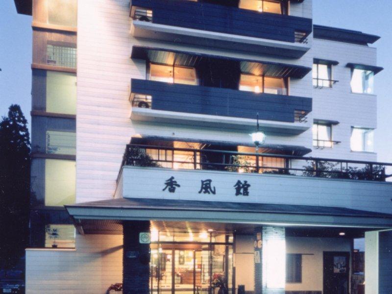 Ryokan Kofukan