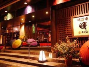 Hotel New Akebono