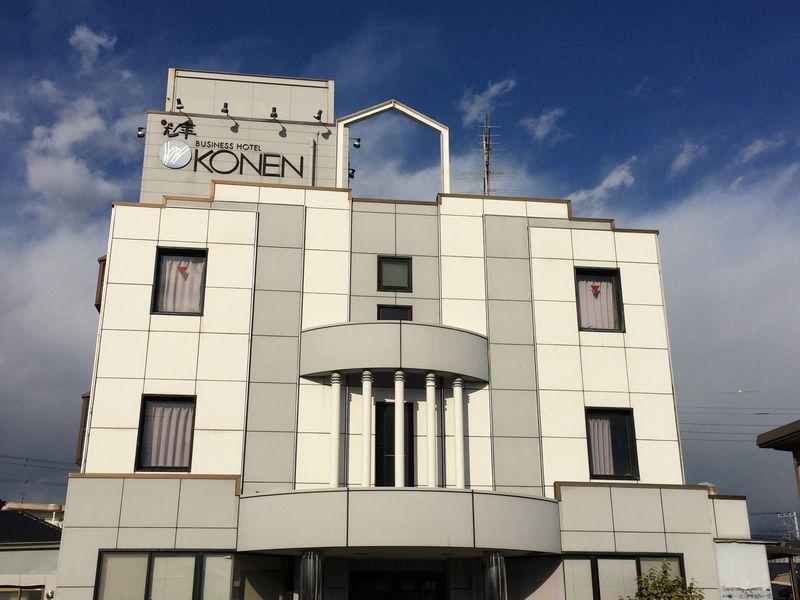Business Hotel Konen