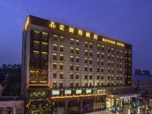 上海麦新格国际酒店 (Maixinge International Hotel Pudong)