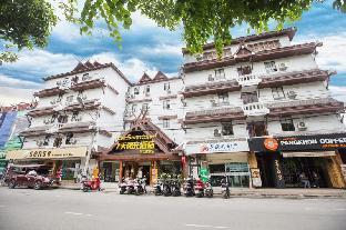 Chiang Roi 7 Days Inn เชียงร้อย เซเว่นเดย์ อินน์