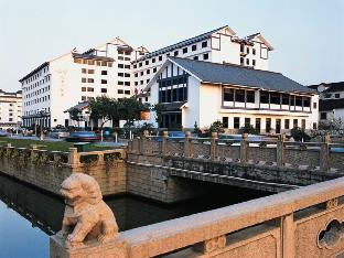 Suzhou Gloria Plaza Hotel Suzhou China, Asia
