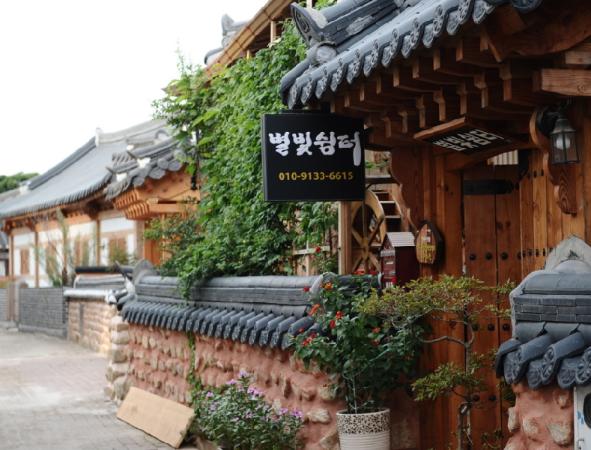 Starrest Guesthouse Jeonju-si