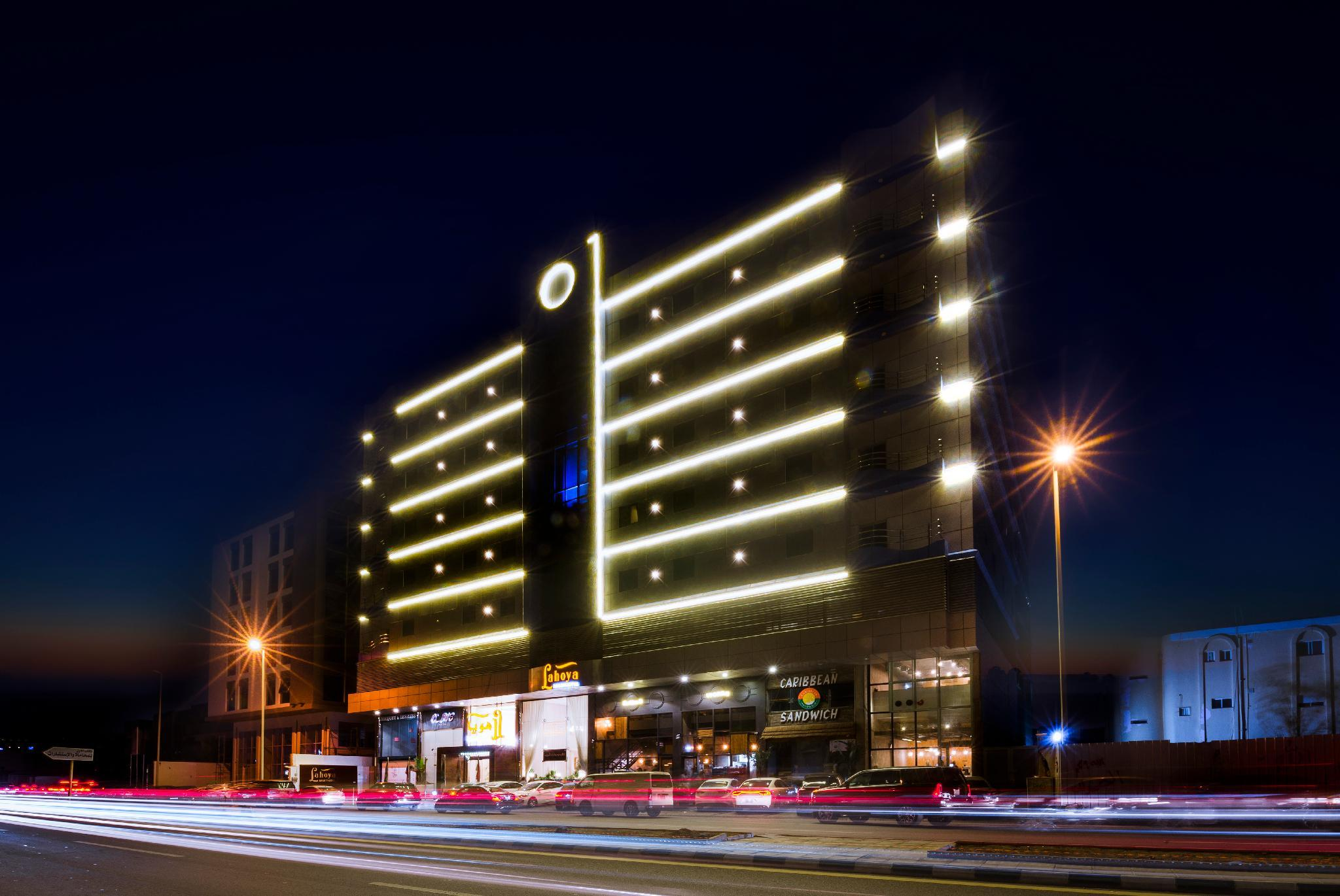 Lahoya Hotel Suites