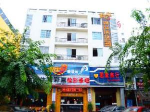Huanghuali Refinement Hotel