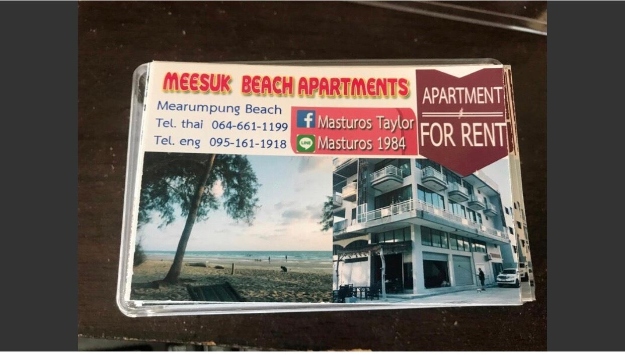 Meesuk Apartment studio room สตูดิโอ อพาร์ตเมนต์ 0 ห้องน้ำส่วนตัว ขนาด 42 ตร.ม. – หาดระยอง