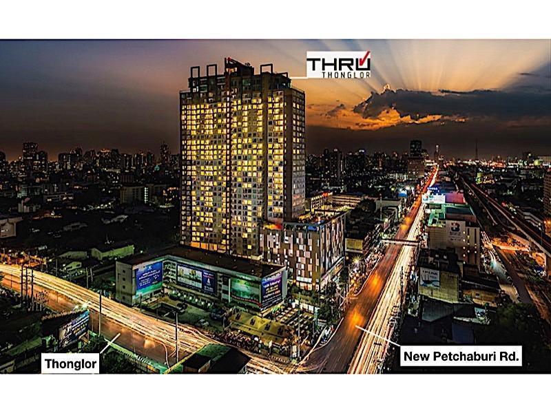 Amazing Views Over Bangkok