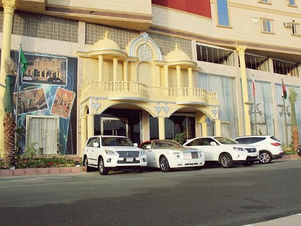 Al Nabarees Al Macy Hotel Jeddah