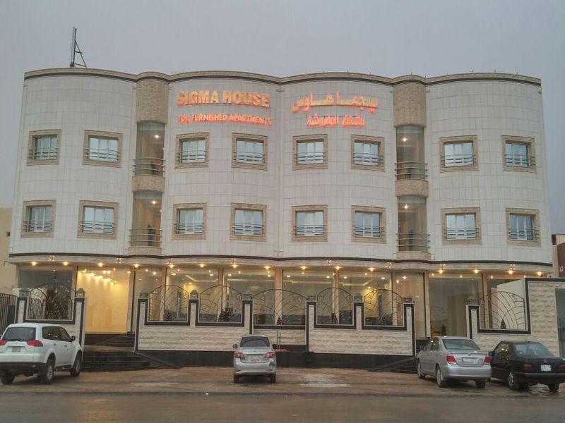 Sigma House   Al Dahiya