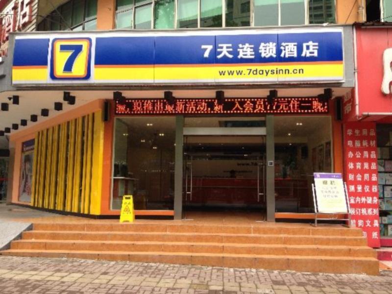 7 Days Inn Peach Blossom Yiyang City West Road Wal Mark Branch