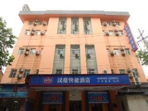 Hanting Hotel Wuhan Jianghan Road Pedestrian Mall Branch