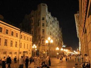 Landmark City Hotel