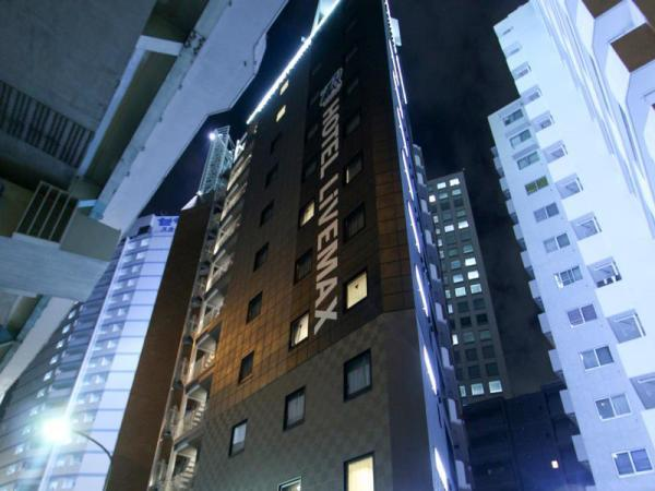 Hotel Livemax Nihombashi-Hakozaki Tokyo