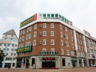 Фото отеля Green Tree Inn Liaoning Province Huludao City Xingcheng Shoushan Expre