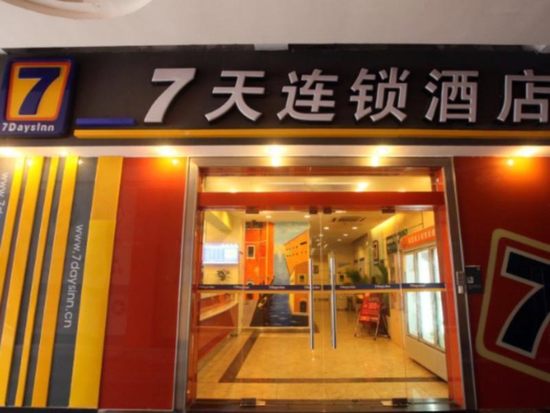 7 Days Inn Nanchang Tengwang Ge Yuzhang Road