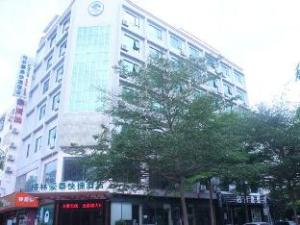 Greentree Inn Sanya Heping Street Qingren Bridge Express Hotel