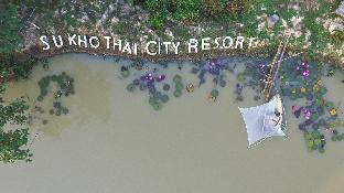 Sukhothai City Resort สุโขทัย ซิตี้ รีสอร์ท