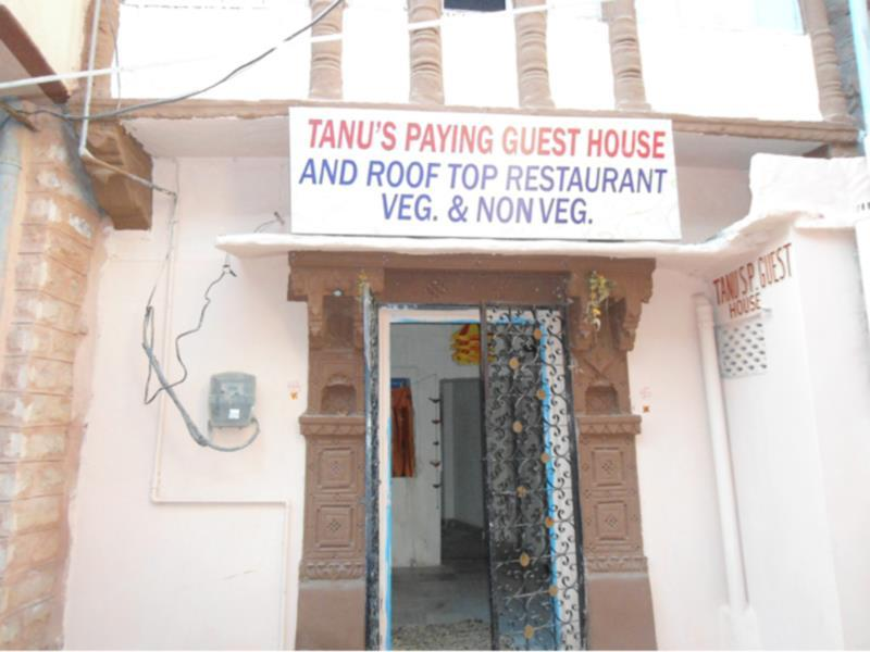 Tanu Guest House