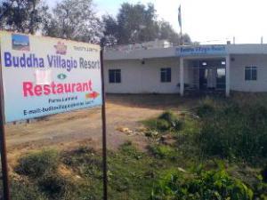 關於歐姆佛韋拉吉度假村 (Om Buddha Villagio Resort)