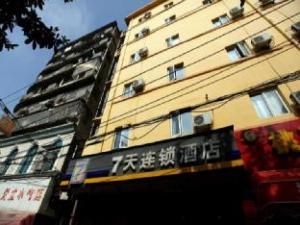 7 Days Inn Nanchang Shi Zi Street