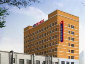 Hanting Hotel Baotou Friendship Square Branch