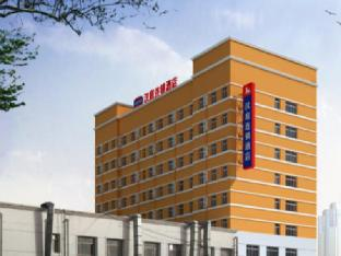 Фото отеля Hanting Hotel Baotou Friendship Square Branch