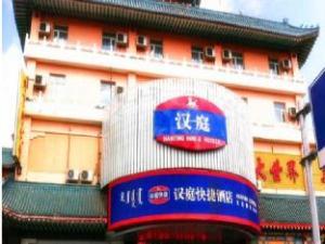 Hanting Hotel Baotou Wenhua Road Branch