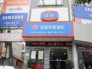 Hanting Hotel Nanning Chaoyang Square Branch