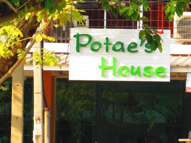 โปเต้ เฮาส์ – Potaes House