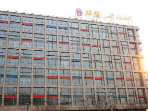 Beijing Shanglv Zhixuan Kaidehuaxi Service Apartment