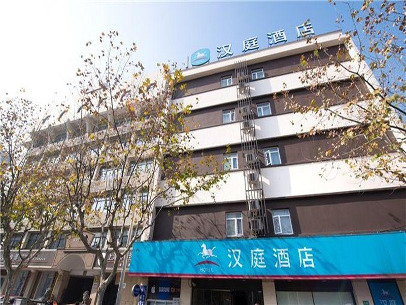 Hanting Hotel Shanghai Tangqiao Metro Station
