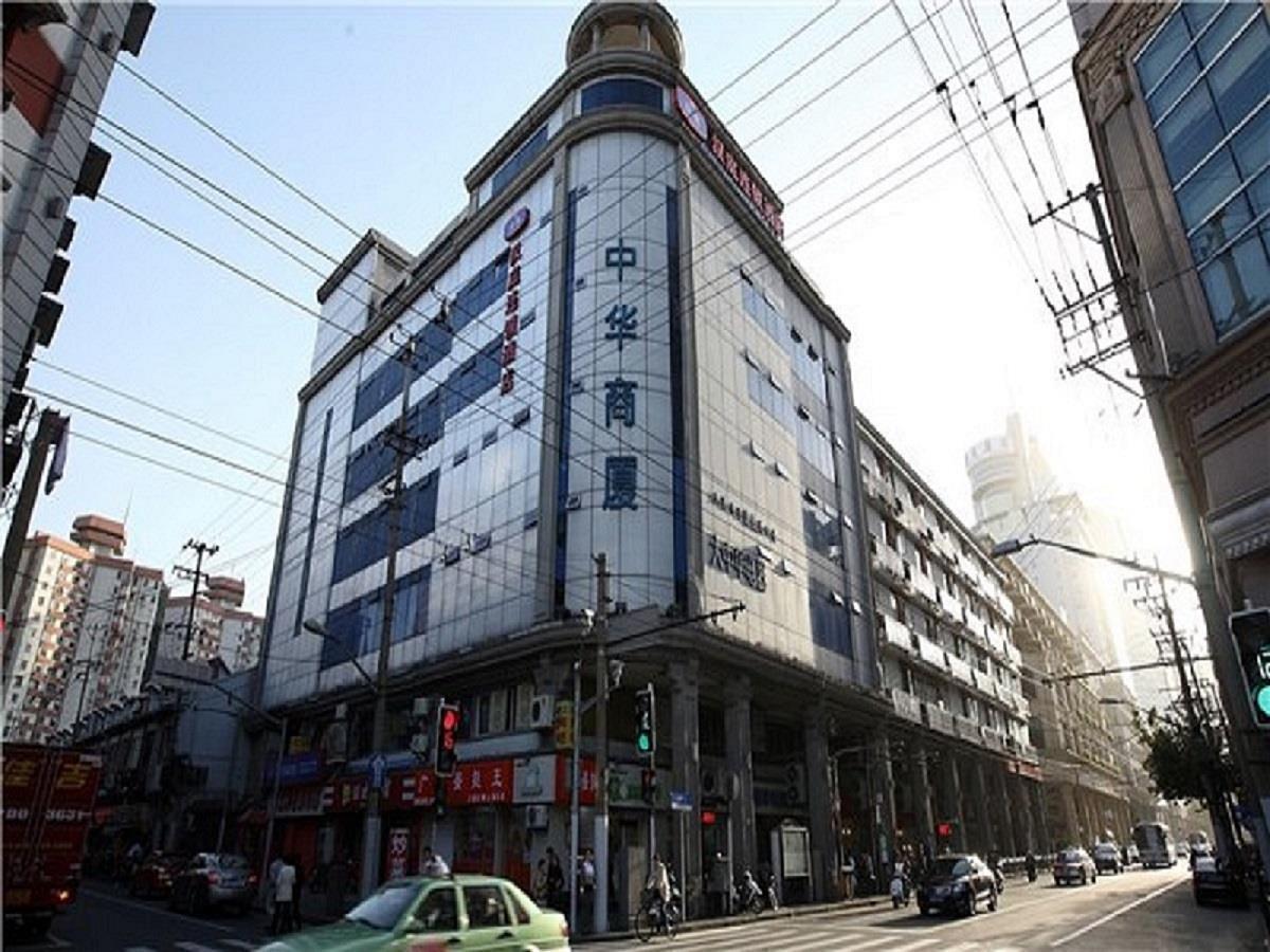 Hanting Hotel Shanghai Bund Jinling Dong Road