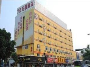 7 Days Inn Zhongshan Southern District Spring Department Store Branch